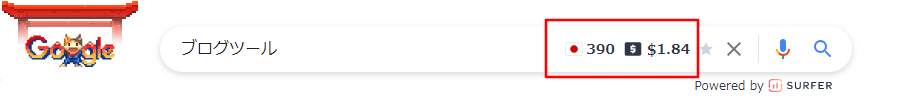 Keyword Surfer 検索窓