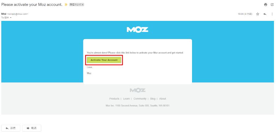 MozBarのメールでのアクティベート画面