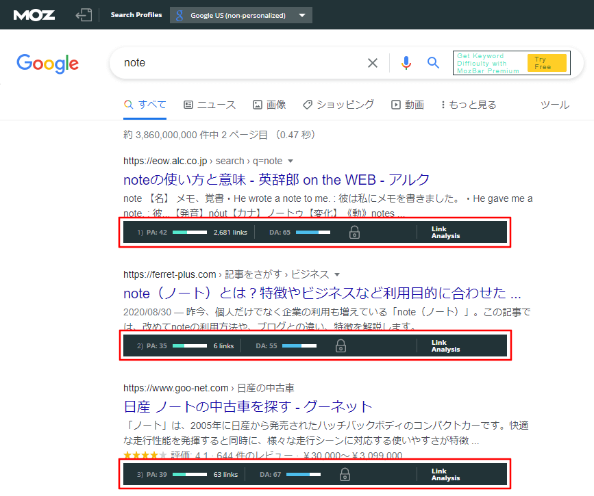 MozBarのGoogle検索結果