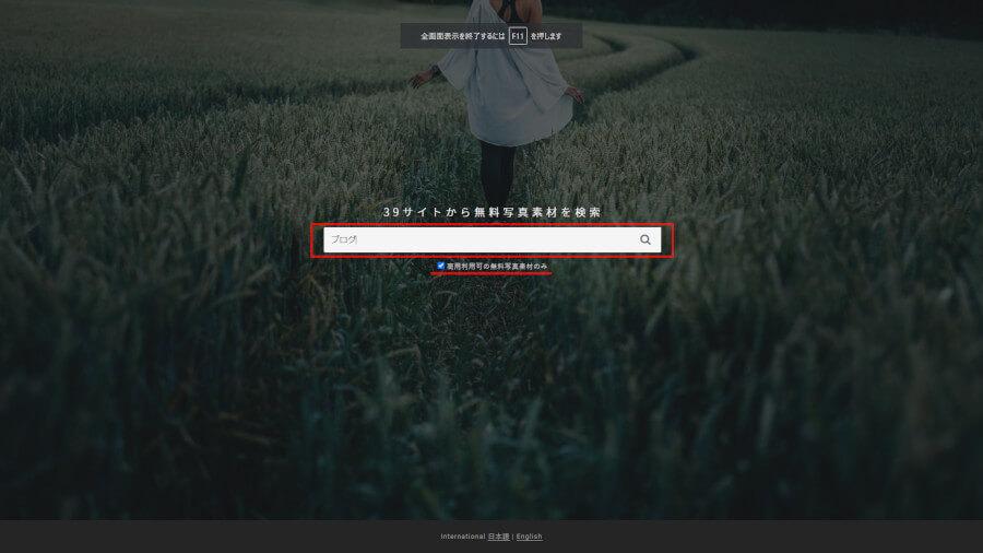 O-DAN(オーダン)画像検索